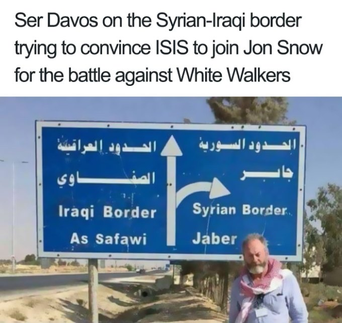 Ser Dovos On The Syrian Border
